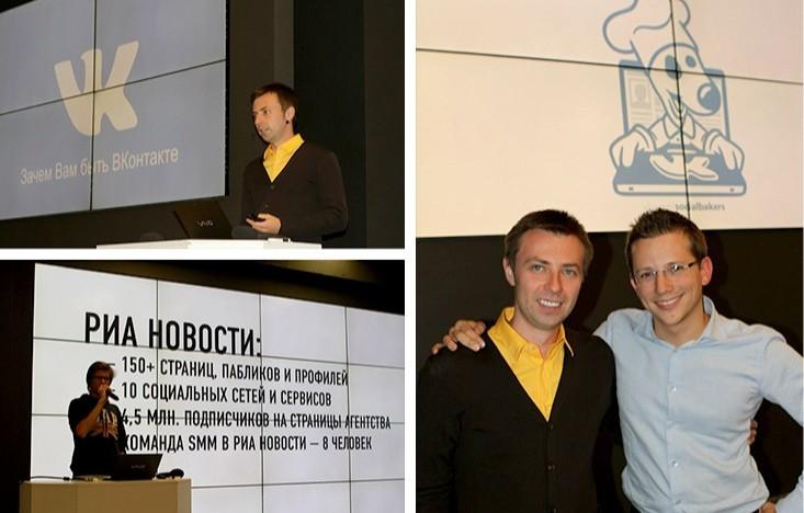 Socialbakers ohlašují spolupráci s ruským VK.com