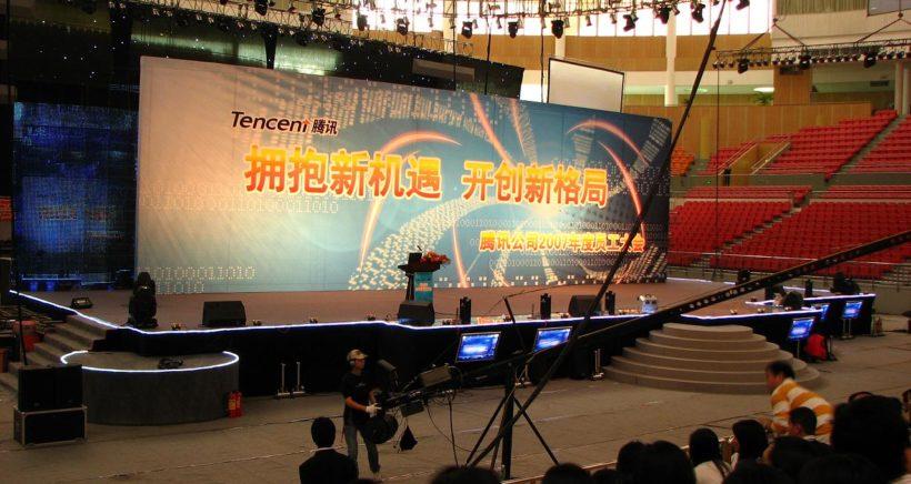 tencent_1
