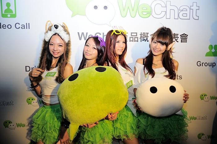 Čínská appka WeChat si začíná brousit drápky na USA. K propagaci využije food delivery službu…