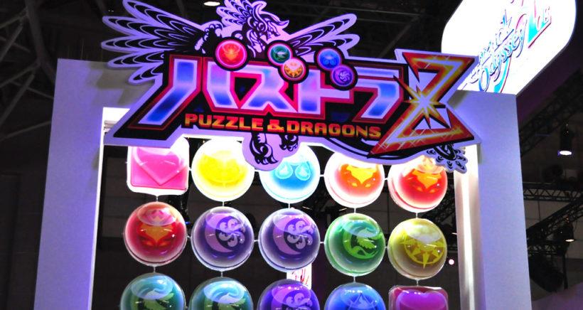 puzzle_11