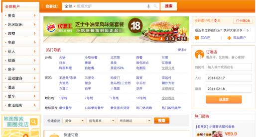 """Tencent kupuje podíl v čínském """"Yelpu"""". Dá za něj 400 milionů dolarů"""