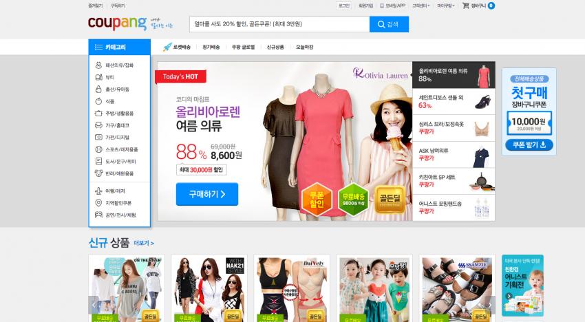 Korejský e-commerce server Coupang získává dosud nejvyšší investici v roce 2015!