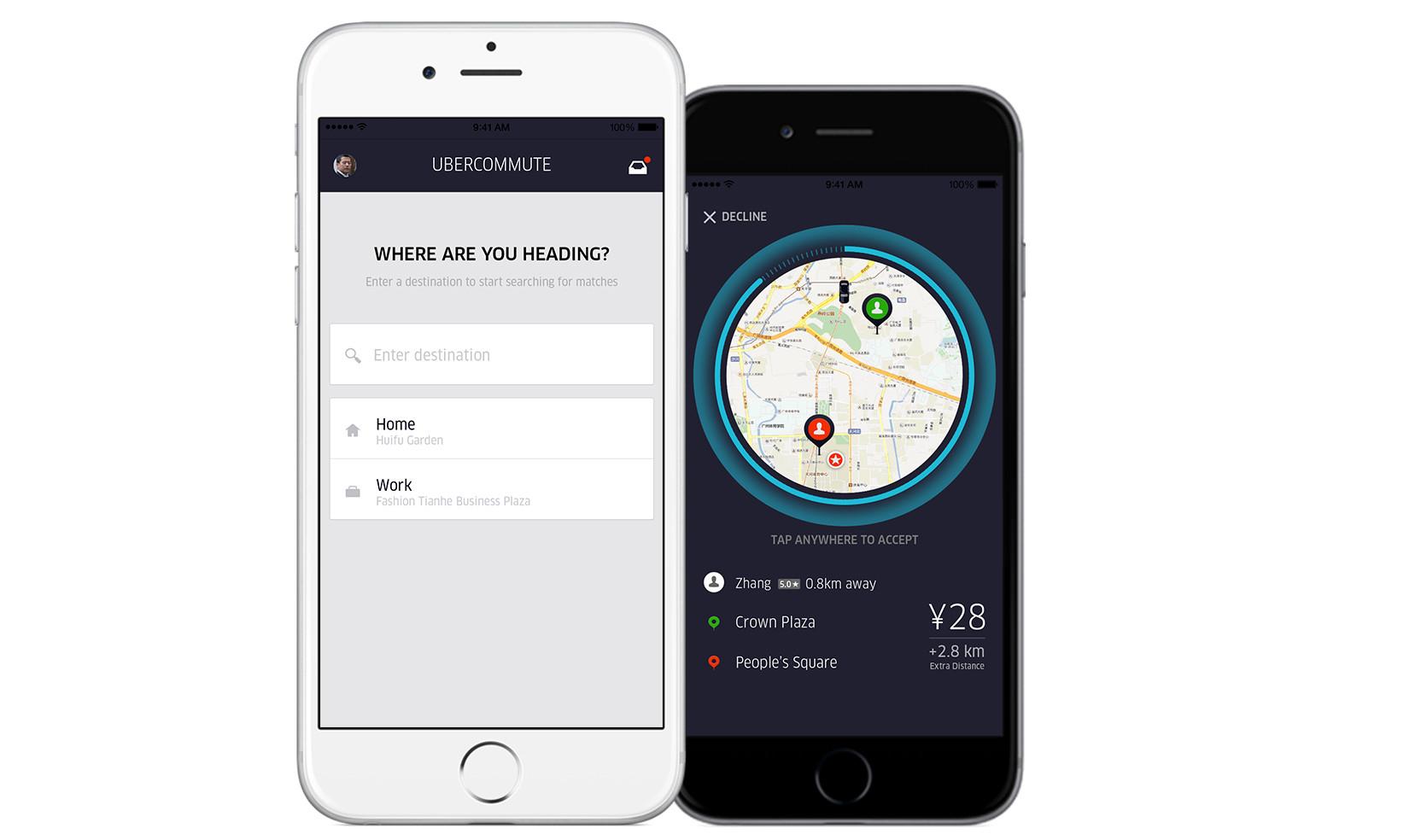 UberCOMMUTE_China_Screenshot_9.22.15