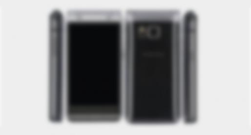 Samsung představil nový mobilní telefon, se kterým se vrátíte o 10 let zpátky