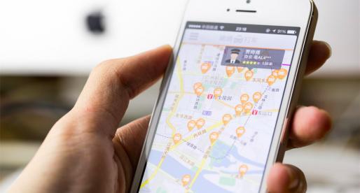 Do tohohle čínského přepravního startupu právě Apple investoval miliardu dolarů