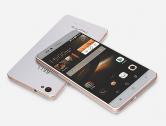 Takto bude vypadat kontroverzní smartphone, který se má prodávat za necelých 100 korun