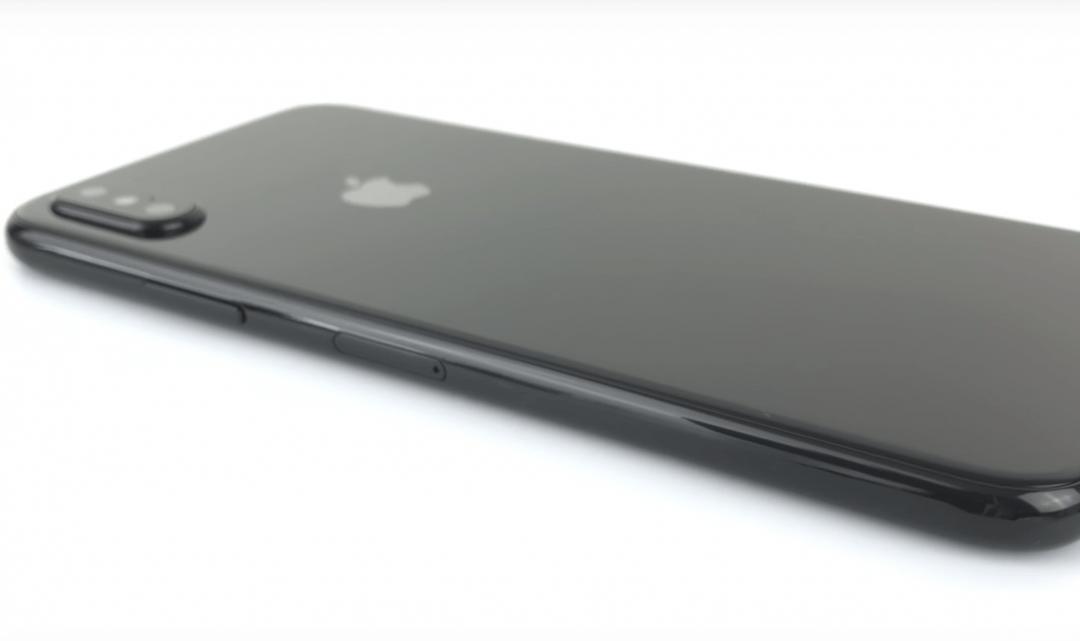Takto vypadá jedna z velmi pravděpodobných podob chystaného iPhonu 8