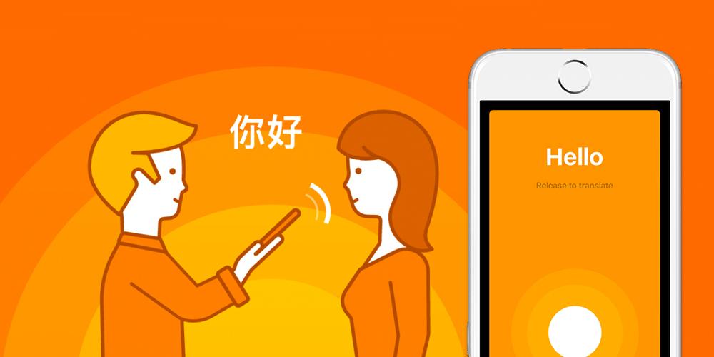 Tato aplikace dokáže téměř v reálném čase překládat mluvenou konverzaci do 38 jazyků