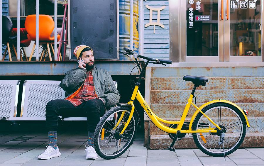 Čínský bikesharing Ofo pálí miliony dolarů a stahuje se z mnoha trhů. Nevrátí se zřejmě ani do Česka