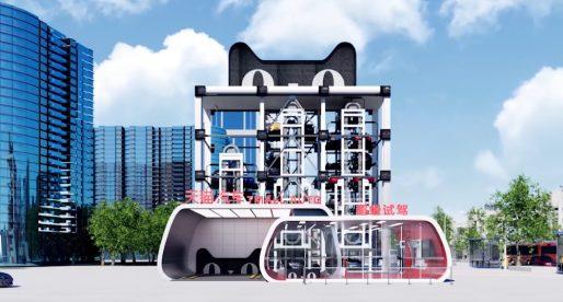 Čínský e-shop Alibaba bude pro prodej aut využívat obří automat