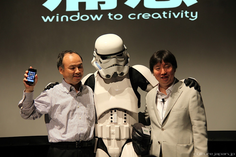 Zakladatel a CEO SoftBank Masayoshi Son (vlevo)