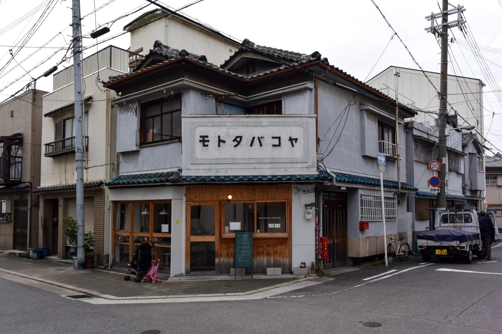 Konohana-ku, Osaka