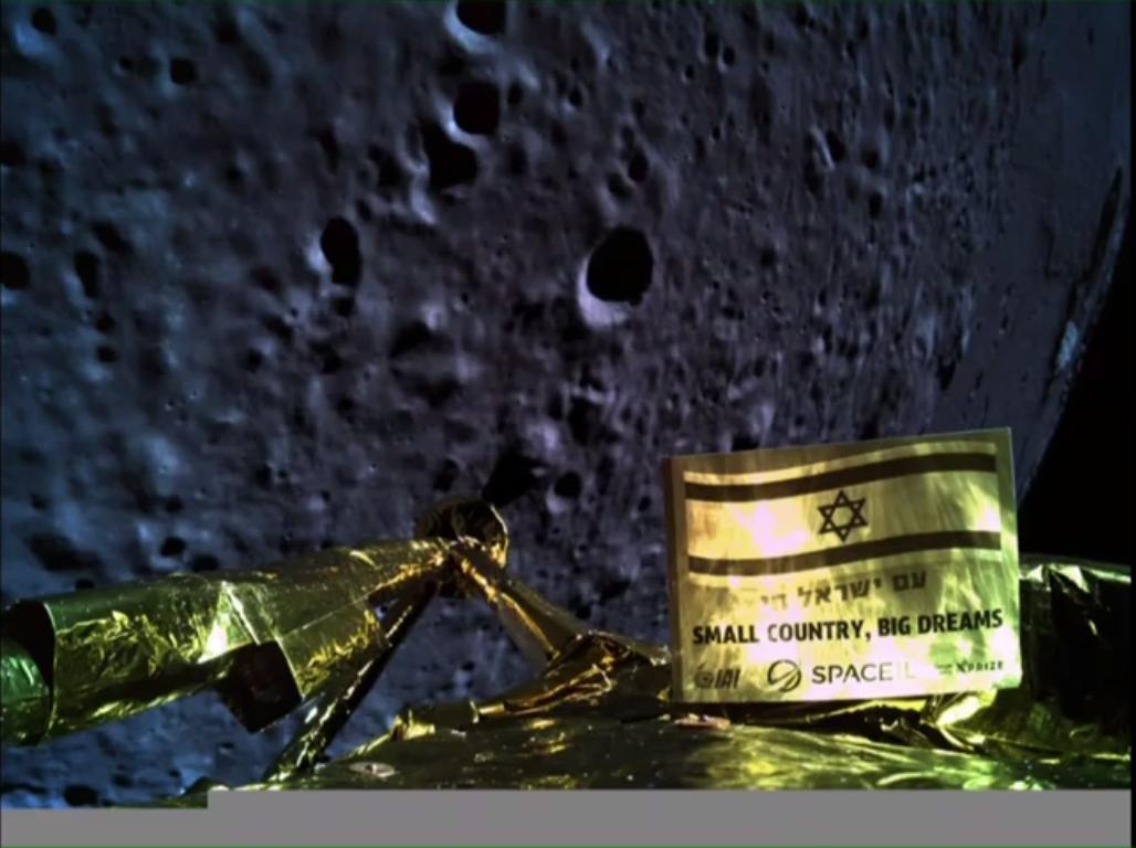 """SpaceIL se řídí heslem """"Malá země, velké sny"""""""