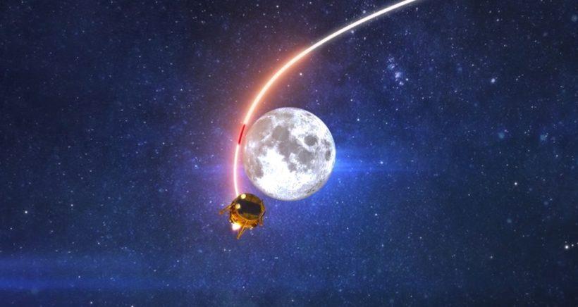israel-spaceil-moon