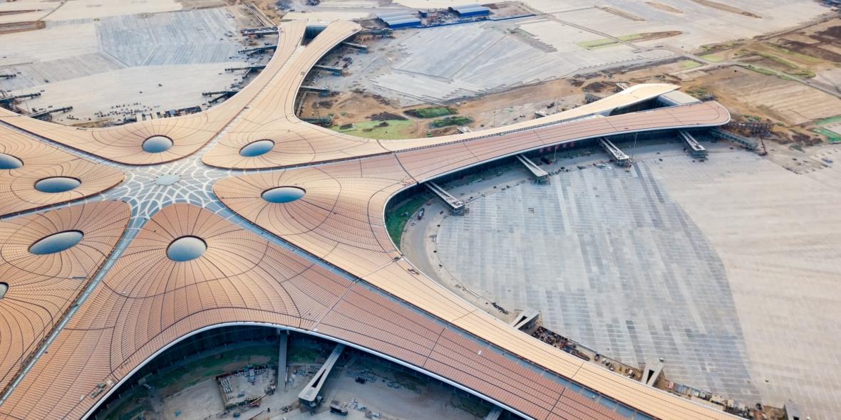 tasing-airport-min