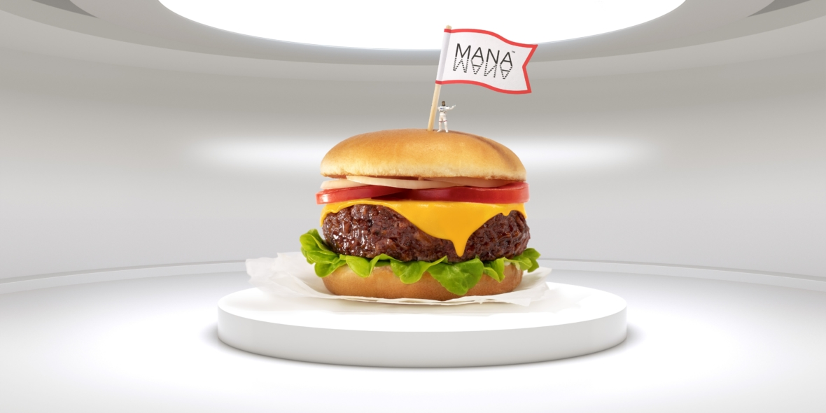 manaburger_white_2