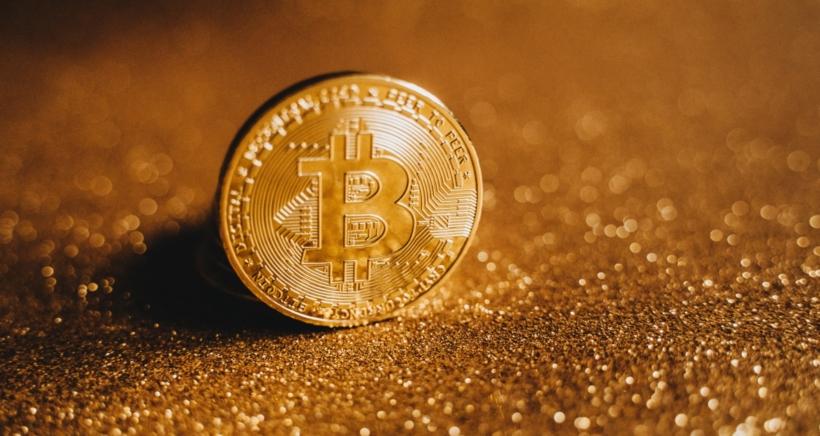 bitcoin_mince